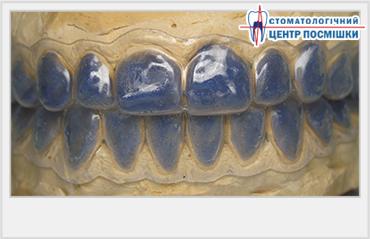 Кабинет стоматологии Стоматология №17 в г